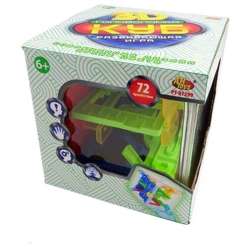 Купить Головоломка ABtoys Интеллектуальный куб 3D (PT-01299) разноцветный, Головоломки