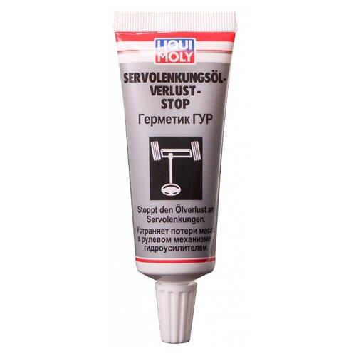 Универсальный герметик для ремонта автомобиля LIQUI MOLY Servolenkungsoil-Verlust-Stop 7652, 35 мл серый