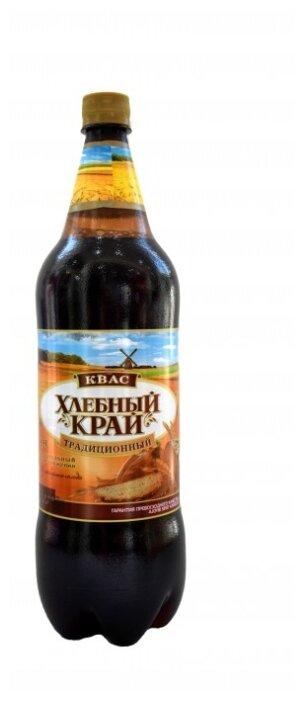 Квас Хлебный край Традиционный