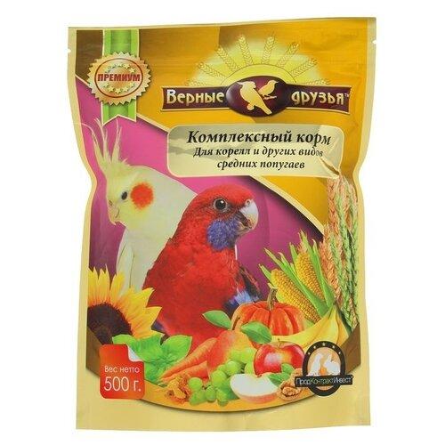 Верные друзья Комплексный корм для средних попугаев 500 г