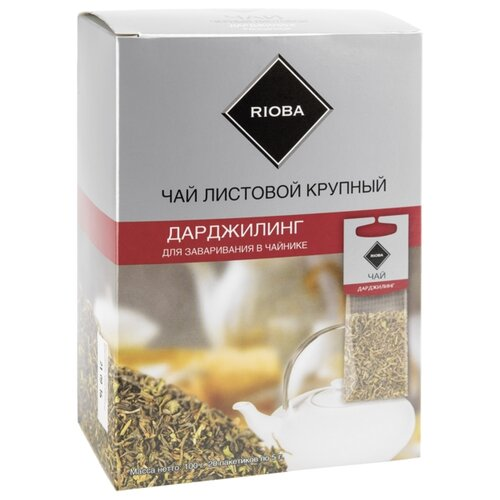 Чай черный Rioba Дарджилинг для заваривания в чайнике в пакетиках , 100 г , 20 шт. чай черный aroma дарджилинг ришихат 100 г