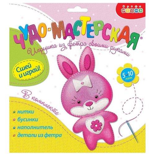 Купить Дрофа-Медиа Чудо-мастерская Игрушка из фетра своими руками Зайка (3368), Изготовление кукол и игрушек