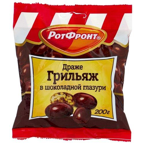 Фото - Драже Рот Фронт Грильяж в шоколадной глазури, 200 г грецкий орех кремлина в шоколадной глазури 135 г