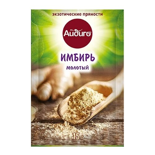 Айдиго Пряность Имбирь молотый, 15 г