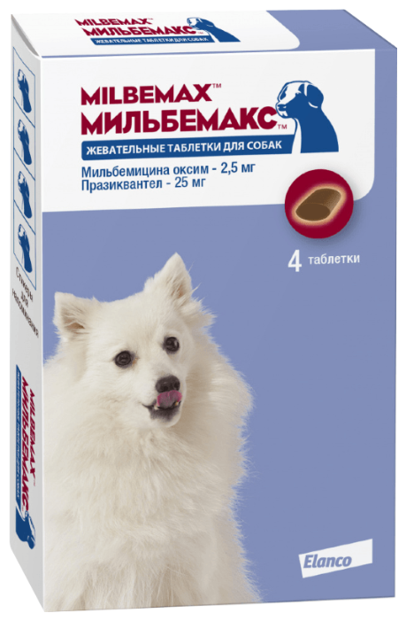 Novartis Мильбемакс для щенков и маленьких собак (4 таблетки)