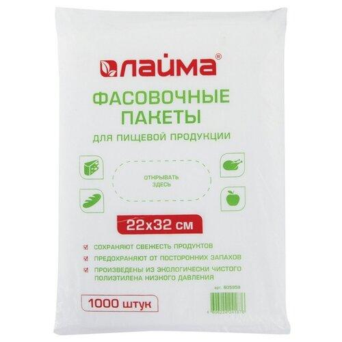 Фото - Пакеты для хранения продуктов Лайма , 32 см х 22 см, 1000 шт пакеты для хранения продуктов лайма 40 см х 30 см 1000 шт