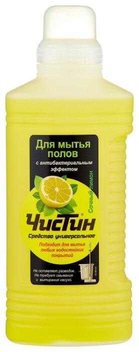 ЧИСТИН Средство для мытья полов Сочный лимон