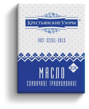 Крестьянские узоры Масло сливочное традиционное 82.5%, 180 г