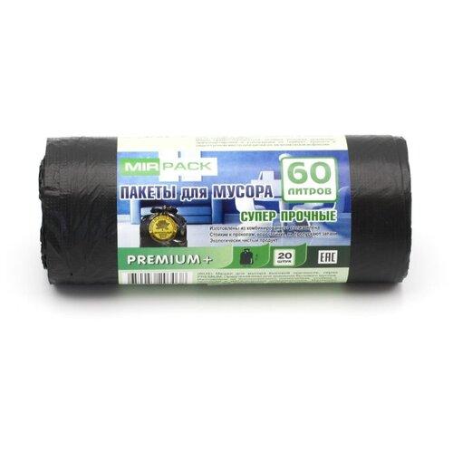 Мешки для мусора MirPack PREMIUM+ Супер прочные 60 л, 20 шт., черный