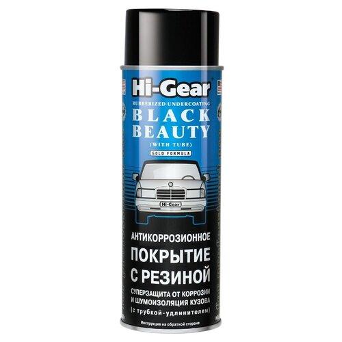 Антикор Hi-Gear HG5754 0.48 л баллончик черный