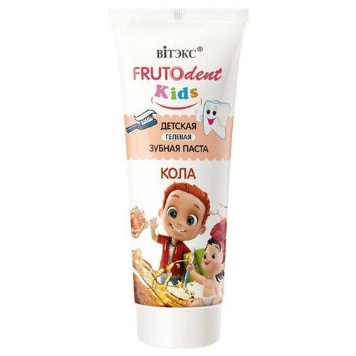 Купить Зубная паста Витэкс FRUTOdent Kids Кола 1+, 65 г, Гигиена полости рта