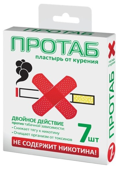 Пластырь от курения ПРОТАБ №7