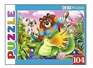 Пазл Рыжий кот Artpuzzle Сказка №89 (ПА-4542), 104 дет.