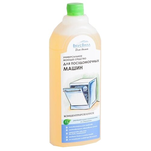 ВкусВилл моющее средство для посудомоечной машины 1 л
