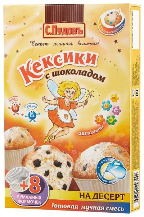 С.Пудовъ Мучная смесь Кексики с шоколадом, 0.25 кг