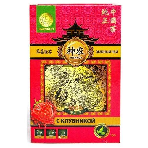 Чай зеленый Shennun с клубникой, 100 г shennun чай зеленый листовой 100 г