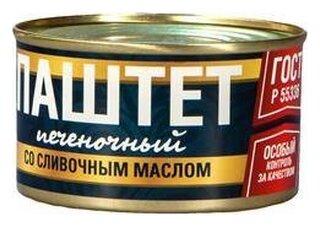 Паштет Рузком печёночный со сливочным маслом 230 г
