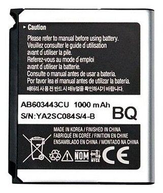 Аккумулятор для Samsung EB-BN920ABE 3000mAh