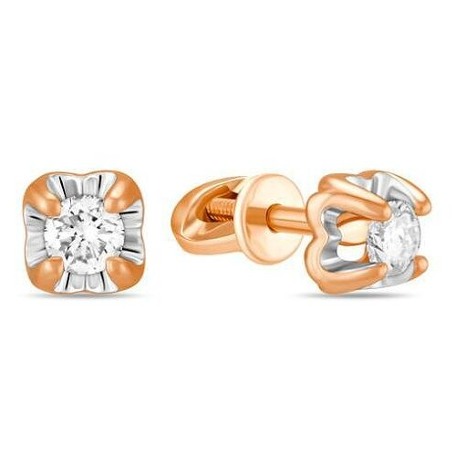 ЛУКАС Серьги с 2 бриллиантами из красного золота E01-D-SOL28-020-G2