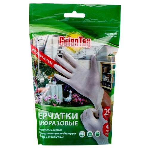 Перчатки Guten Tag одноразовые, 10 пар, размер S, цвет белый