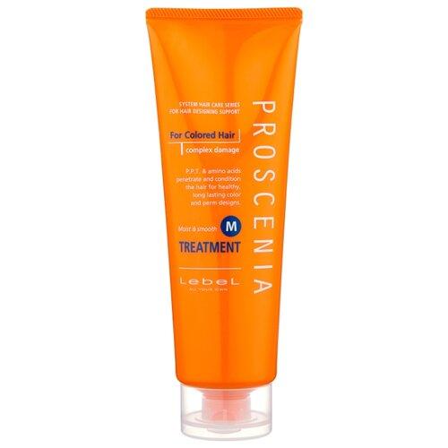 Lebel Cosmetics Сохранение цвета Маска по уходу за прямыми волосами PROSCENIA TREATMENT M, 240 мл