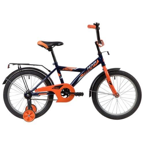 Детский велосипед Novatrack Astra 18 (2020) синий (требует финальной сборки) детский велосипед novatrack vector 18 2019 серебристый требует финальной сборки
