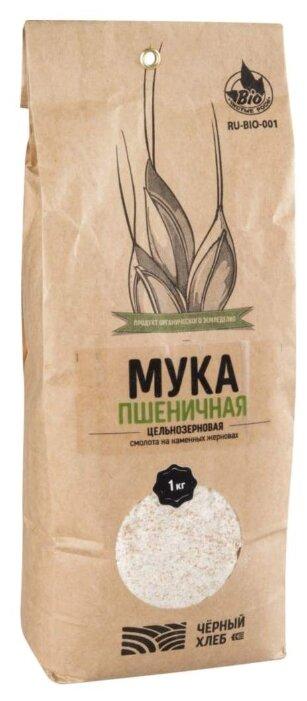 Мука Чёрный хлеб пшеничная цельнозерновая