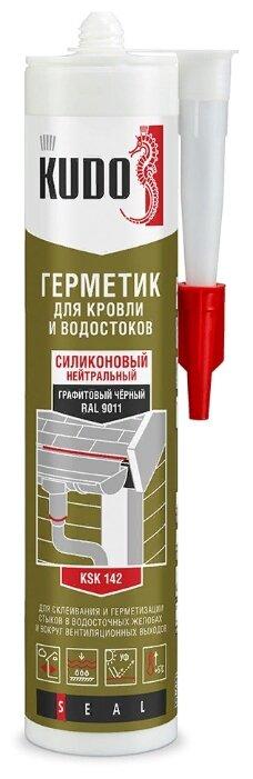 Герметик KUDO KSK для кровли и водостоков 280 мл.