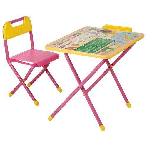 Комплект ДЭМИ стол + стул №1 Глобус 60x45 см розовый