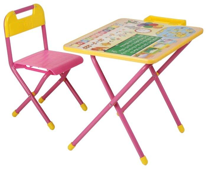 Комплект ДЭМИ стол + стул №1 Глобус