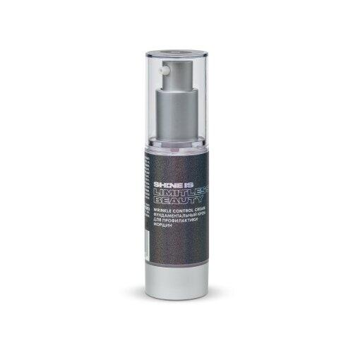 Shine IS Wrinkle Control Cream Фундаментальный крем для профилактики морщин на лице, 30 мл отшелушить кожу на лице