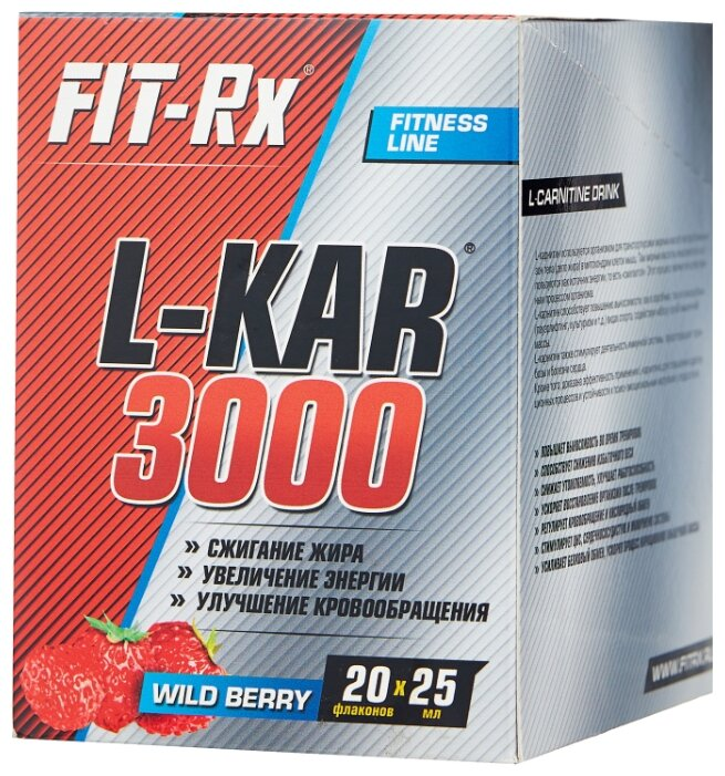 FIT-Rx L-карнитин L-KAR 3000 мг (20 ампул х 25 мл)