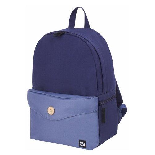 городской рюкзак 18209 синий Городской рюкзак BRAUBERG SYDNEY, синий