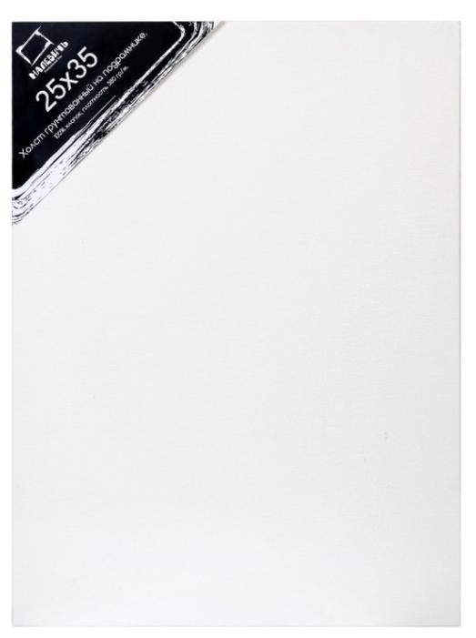 Холст Малевичъ на подрамнике 25х35 см (212535)