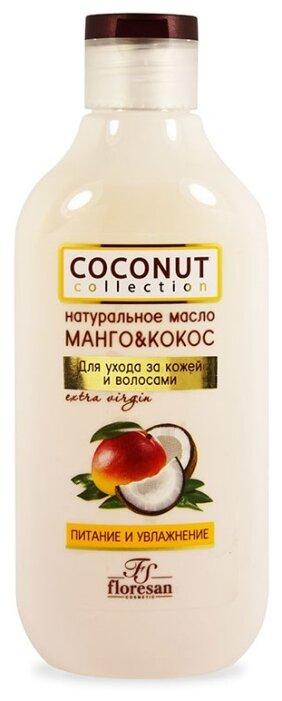 Масло для тела Floresan Манго и кокос