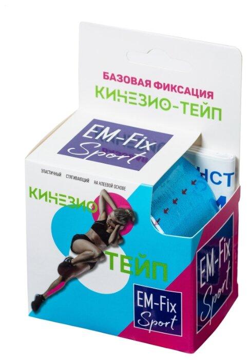 Купить Кинезио тейп EM-Fix Sport базовой фиксации, 5 см х 5 м по низкой цене с доставкой из Яндекс.Маркета (бывший Беру)
