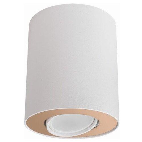 Потолочный светильник Nowodvorski Set 8896