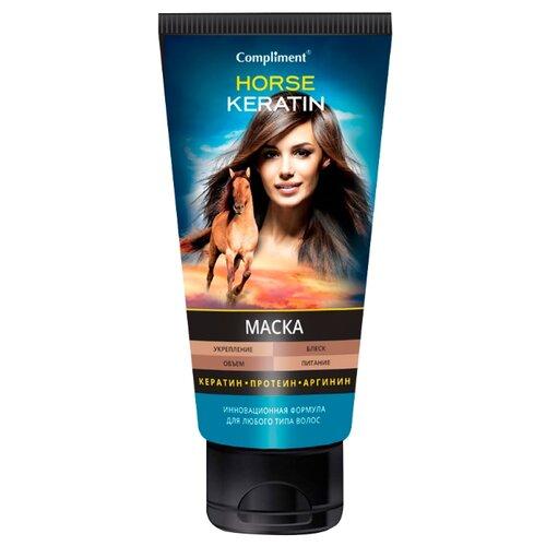 Compliment Horse Keratin Маска для любого типа волос «Укрепление, блеск, объем, питание», 200 мл фото