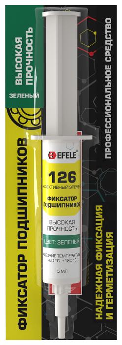 Вал-втулочный фиксатор сильной фиксации неразъемный EFELE 126 — цены на Яндекс.Маркете