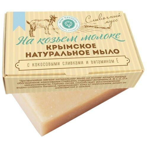 Мыло кусковое Дом Природы Сливочный мусс на козьем молоке, 100 г