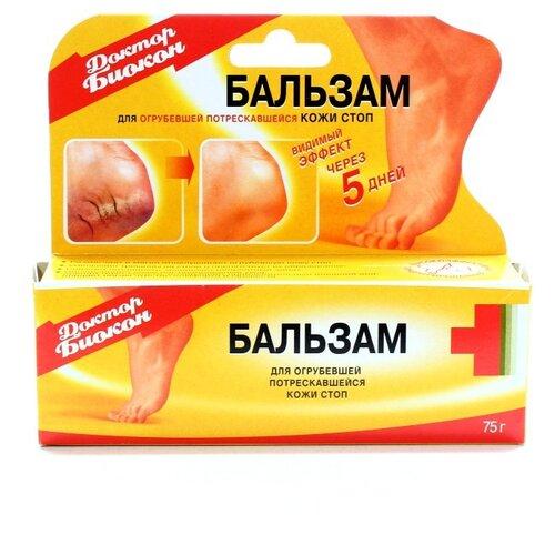 Доктор Биокон Бальзам для ног для огрубевшей потрескавшейся кожи стоп 75 г туба