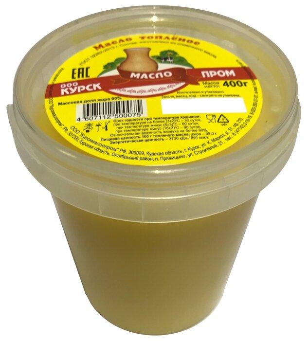 Курскмаслопром Масло топленое 99%, 400 г
