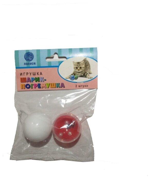 Погремушка для кошек Лапуся шарик 2 шт (0000007)