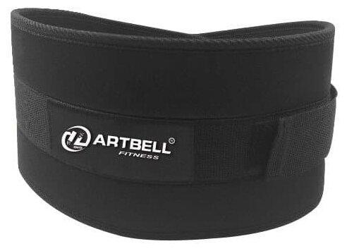 Пояс Artbell Fitness ZS-2550/2250