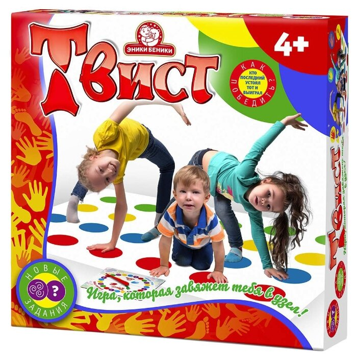Купить Настольная игра Эники беники Твист по низкой цене с доставкой из Яндекс.Маркета (бывший Беру)