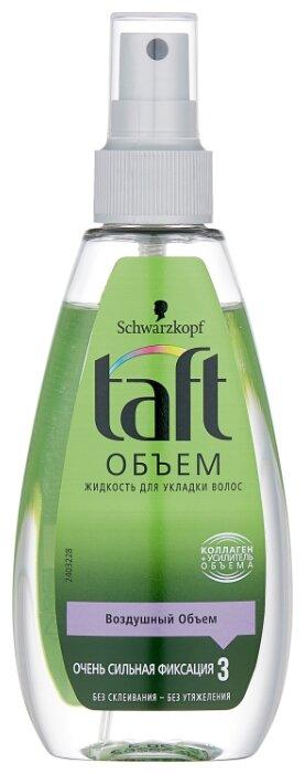 Taft жидкость для укладки Объем очень сильная фиксация (3)