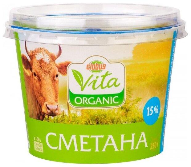 Globus Vita Сметана Вита Organic 15%