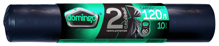 Мешки для мусора DOMINGO Карго 120