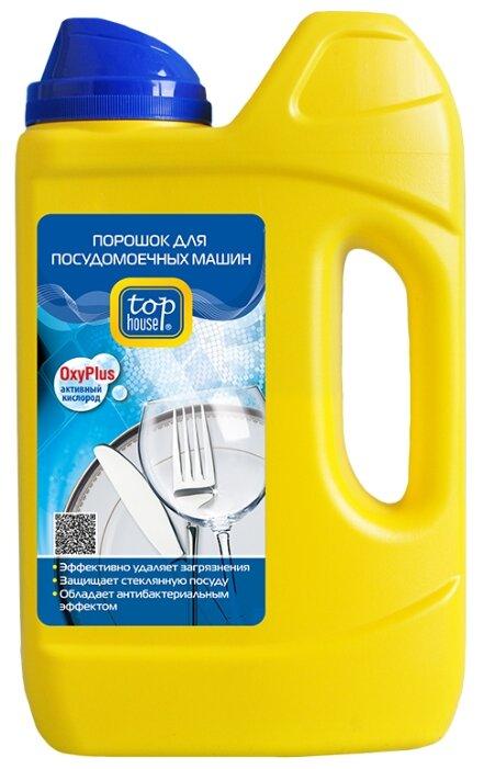 Top House Oxyplus порошок для посудомоечной машины