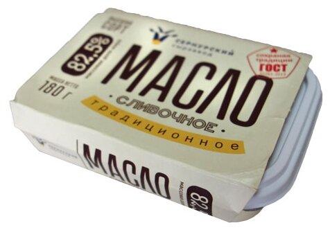 Сернурский сырзавод Масло сливочное традиционное 82.5%, 180 г